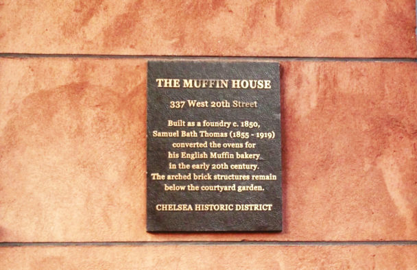 the-muffin-house-nyc